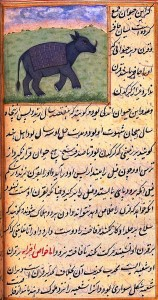 From a Aja'ibu-l-makhlukat (Wonders of Creation) by al-Qazvini.  18th century or later, public domain.